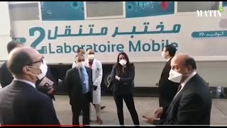 Covid-19: Casablanca se dote d'un laboratoire mobile de dépistage