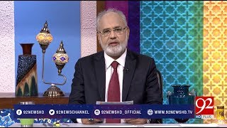 Quote: Hazrat Ali R.A- 10 April 2018 - 92NewsHDPlus