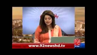 akhaber Subh-09-3-16-92News HD