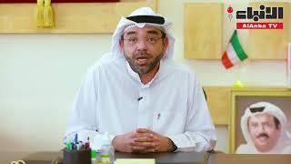 Keynote Speech Mr Yousef Khaled Yousef Al Marzook