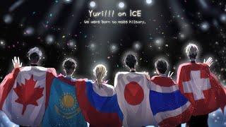 Yuri!!! On Ice [AMV] History Maker [Nightcore]