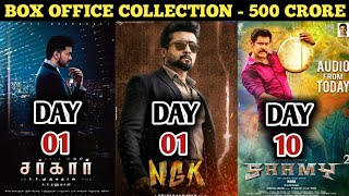 Box Office Collection Of Sarkar,NGK & Saamy Square | Thalapathy Vijay | Chiyaan Vikram | Suriya