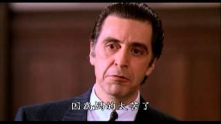 女人香-捍衛查理.mpg