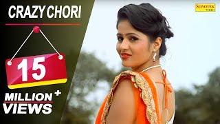 Crazy Chori    Uttar Kumar    Kavita Joshi    New Haryanvi New Song     Officical Video width=