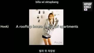 Kisum (키썸) - Rooftop House (옥타빵) (ENG SUBS)