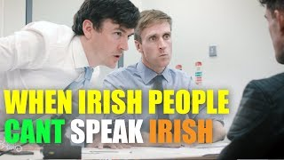 When Irish People Cant Speak Irish - Foil Arms and Hog