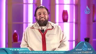 المبارك   ح24  الملأ الأعلى   وجدان العلي
