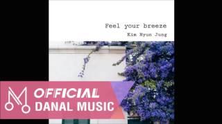 """김현정 """"Feel your breeze"""" - Feel your breeze (feat.진연정)"""