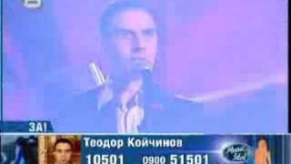 Music Idol Bulgaria - Teodor - Kombainero inteligentska