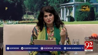 Pakistan Kay Pakwan - 31 July 2018 - 92NewsHDUK