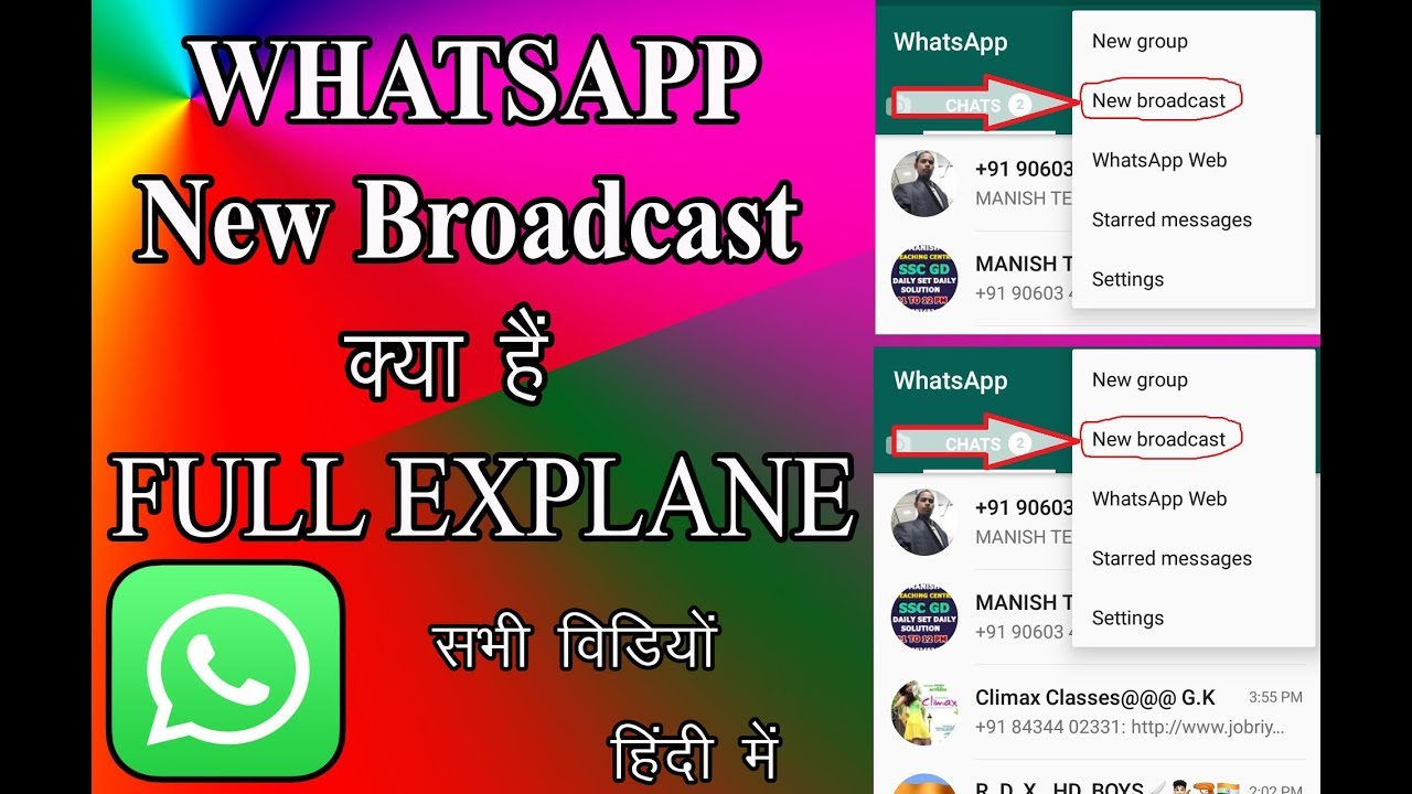 Download thumbnail for WHAT IS WHATSAPP NEW BROADCAST