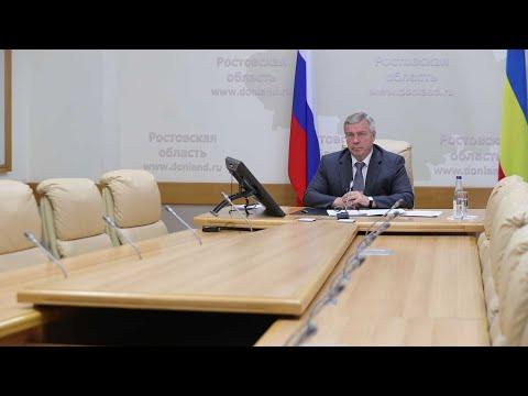 Заседание регионального штаба по координации деятельности по предупреждению завоза и распространения новой коронавирусной инфекции на территории Ростовской области