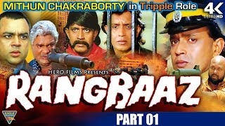 Rangbaaz Hindi Movie HD | Part 01 | Mithun Chakraborty, Shilpa Shirodkar, Raasi | Eagle Hindi Movies width=