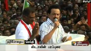 Live: Stalin speech at election campaign in Udumalpet, Tiruppur