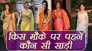 Saree Wearing Tips: मौके के अनुसार ऐसे चुनें साड़ी | Wear Sarees as per Occasion | Boldsky
