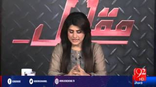 Muqabil 14-03-2016 - 92NewsHD