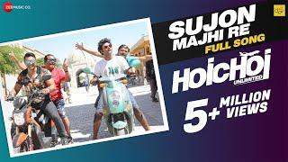 Sujon Majhi Re - Hoichoi Unlimited | Dev - Saswata - Kharaj - Arno | Aniket C | Savvy