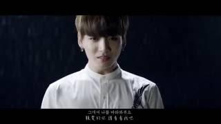 【韓中字】EXO Baekhyun+Xiumin+Chen – 너를 위해(為了你) (vedio by BTS-SUGA+JK)