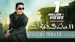 Vishwaroopam 2 (Telugu) - Official Trailer, Kamal Haasan , Ghibran