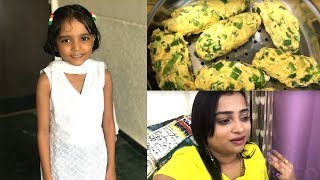 Intezaar Huva Khatam - Kyu Ki wo Chiz Aa Gayi Hai | Indian Mom On Duty width=