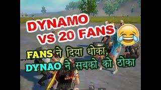 Dynamo VS 20 Fans | Dynamo Funny Fans Meet Up | Dynamo Fan Moment | DYNAMO NEW VIDEO