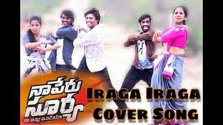 Iraga Iraga Dance Cover| PnA Studio | Naa Peru Surya Naa Illu India Songs | Allu Arjun, Anu Emannuel