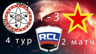 NHL 19. RCL 4. Матч 2. HC ORBITA - ALARUSSE
