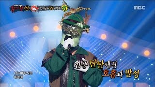 [King of masked singer] 복면가왕 - 'Robin hood of justice' 2Round - A flying butterfly 20160925