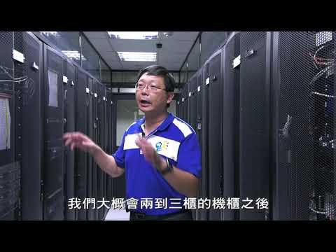 107年節能標竿獎金獎 朝陽科技大學