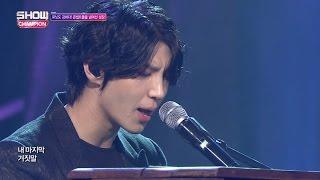 (episode-158) VIXX LR - Beautiful Liar