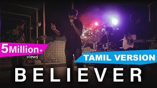 Imagine Dragons - Believer (Tamil Version) | Joshua Aaron