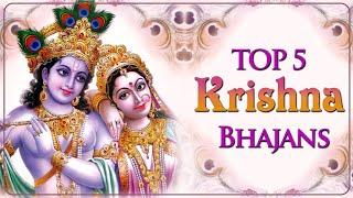 Top 5 Krishna Janmashtami Songs   श्री कृष्णा के सबसे लोकप्रिय गीत