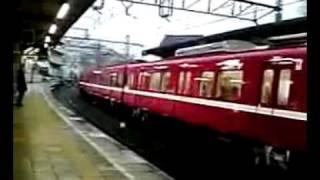 Train in Japan (Keikyu Line)