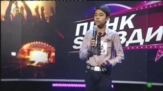 """Трајче Ѓоргиев - Аудиција за """"Пинк ѕвезди"""""""