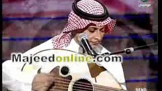 عبدالمجيد عبدالله تخيل فيديو برنامج مع حبي.mp4
