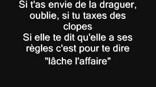 S crew - Les Parisiennes [Lyrics]