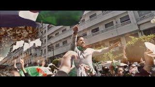 L'Algérino - ALGERIE mi amor (Lettre d'amour à mon pays)
