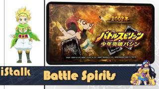 iStalk 2/17/16 - D-Selection, Battle Spirits, Rage of Bahamut: Genesis