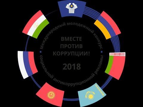 Вместе против коррупции! Муллина Лиана 18 лет г Лениногорск Татарстан