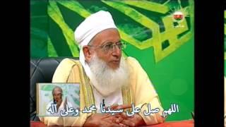 الإستشفاء بآيات الله والرقية الشرعية الشيخ العلامة أحمد بن حمد الخليلي