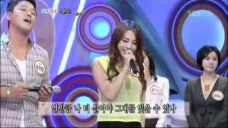 """[SBS] 도전1000곡 161회 (20110828) 명장면 """"에이트 주희 애모"""""""