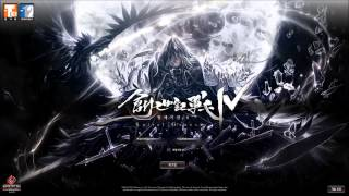 The War of Genesis 4 창세기전4 OST Main Theme 1CBT