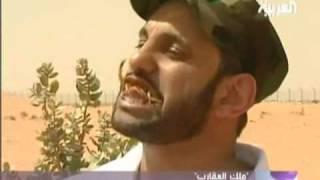 سعودي يأكل 22 عقرب حيا و يدخل موسوعة  جينيس