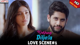 Dashing Diljala Scenes || Naga Chaitanya Shruti Hassan Love Scene#1 | Naga Chaitanya, Shruti Hassan width=