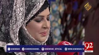 Rehmat-e-Ramazan (Iftaar Transmission) 25-06-2017 - 92NewsHDPlus