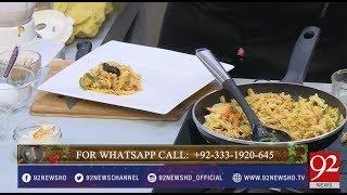 Recipe Of Basil Cheese Brusheeta By chef Munira Kiran- 19 February 2018 - 92NewsHDPlus