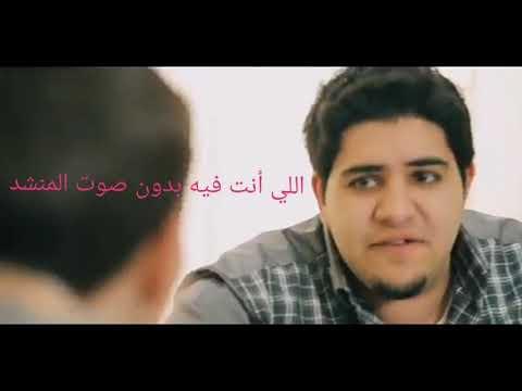 اللي أنت فيه _ محمد بشار _ بدون صوت المنشد _ ( تصميمي )