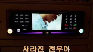 TJ노래방 반주곡 현인 - 전우야 잘자라 질러쏭 곡번호:5061