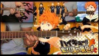 Haikyuu!! - ED 1 - Tenchi Gaeshi (Guitar Cover)