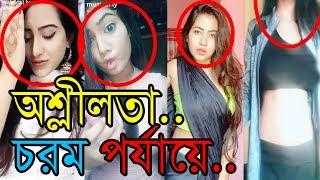Bangla hot song from gandu (dhuwa dhuwa) width=